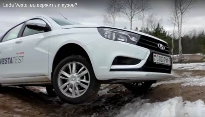 zestkost-kuzova-lada-vesta-video