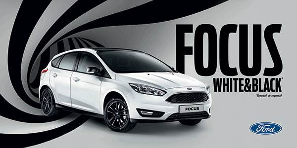 White and Black-ford-focus